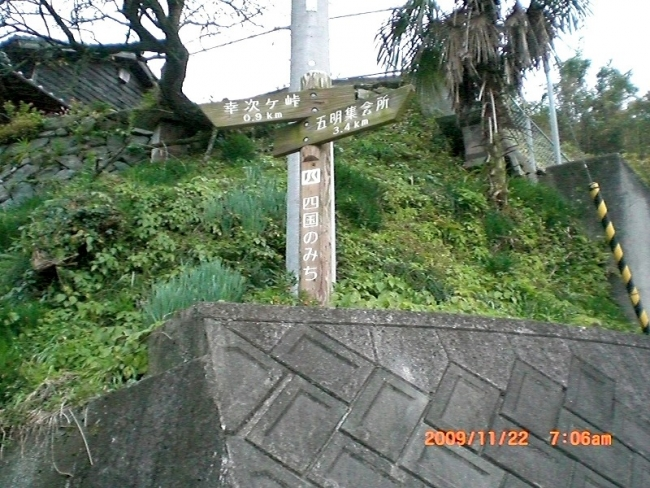 s-高縄山ピクチャ 002_01