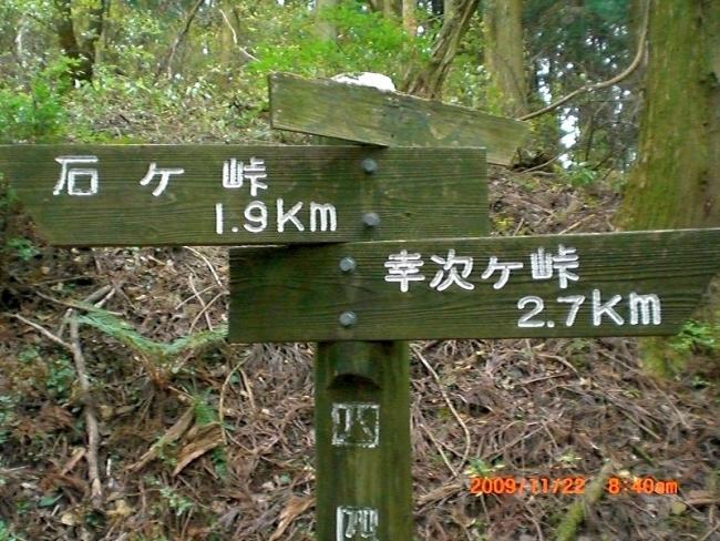 s-高縄山ピクチャ 009_01