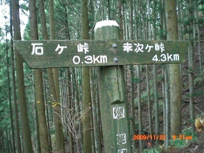 s-高縄山ピクチャ 019_01