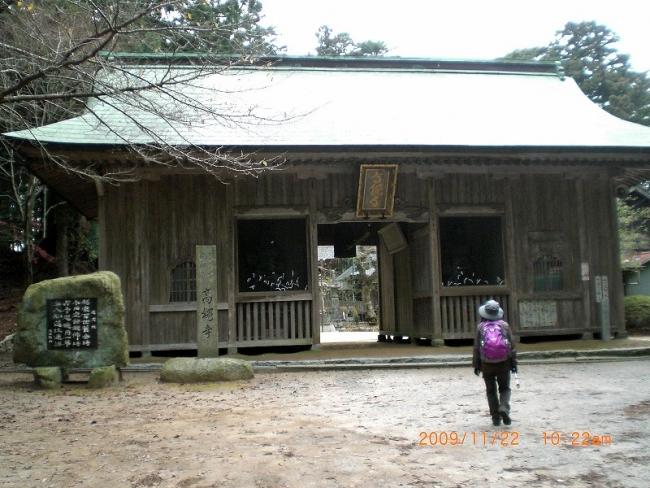 s-高縄山ピクチャ 035_01