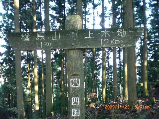 s-楢原山ピクチャ 004_01