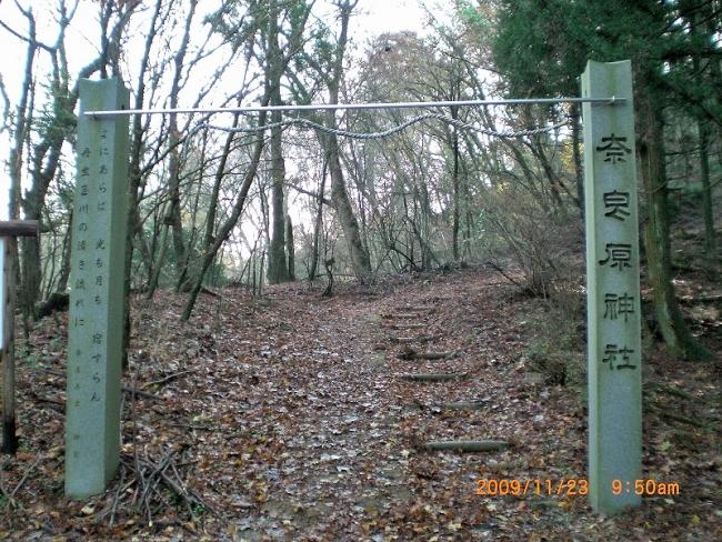 s-楢原山ピクチャ 023_01