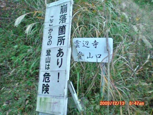 s-雲辺寺山ピクチャ 002_01