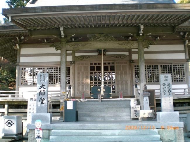 s-雲辺寺山ピクチャ 015_01