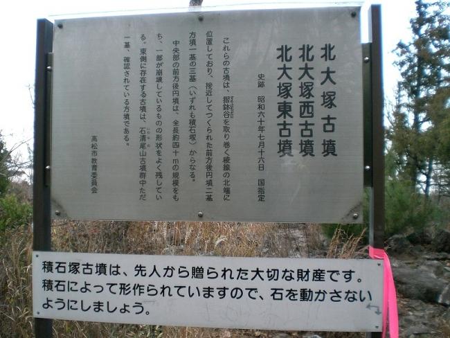 s-石清尾山ピクチャ 003_01