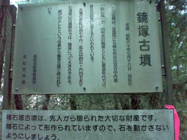 s-石清尾山ピクチャ 006_01