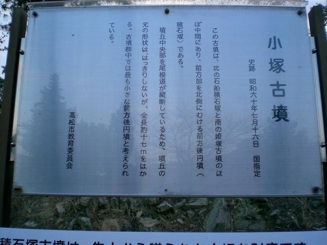 s-石清尾山ピクチャ 009_01