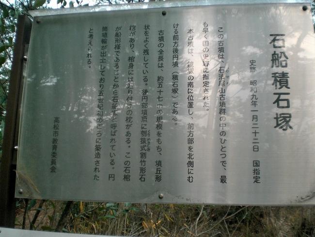 s-石清尾山ピクチャ 008_01