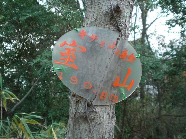 s-石清尾山ピクチャ 016_01