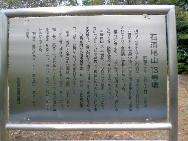 s-石清尾山ピクチャ 025_01