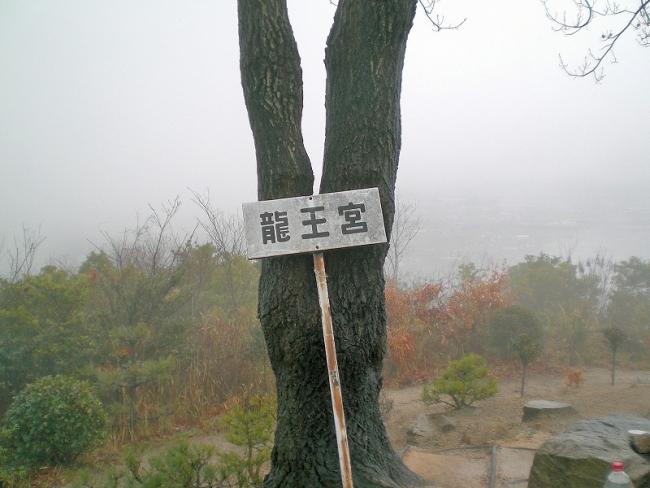 s-堂山六ッ目ピクチャ 011_01