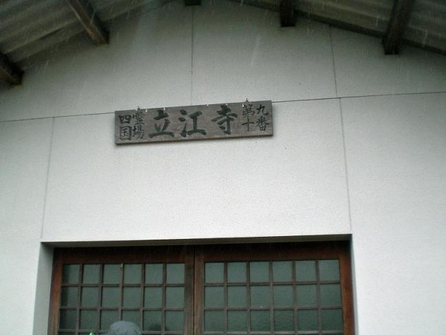 s-堂山六ッ目ピクチャ 042_01
