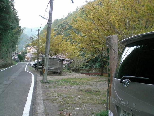 s-中津峰山ピクチャ 001_01