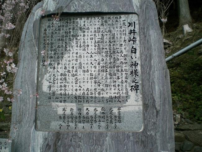 s-天行山東宮山ピクチャ 004_01