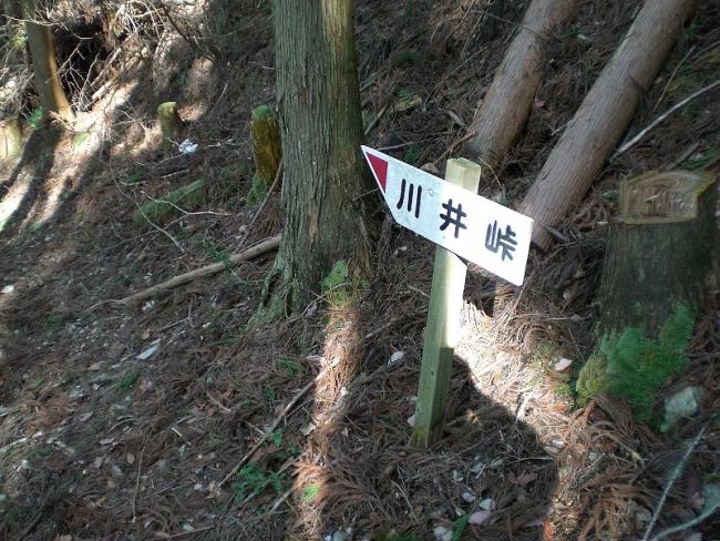 s-天行山東宮山ピクチャ 015_01