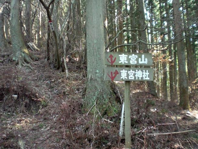 s-天行山東宮山ピクチャ 018_01