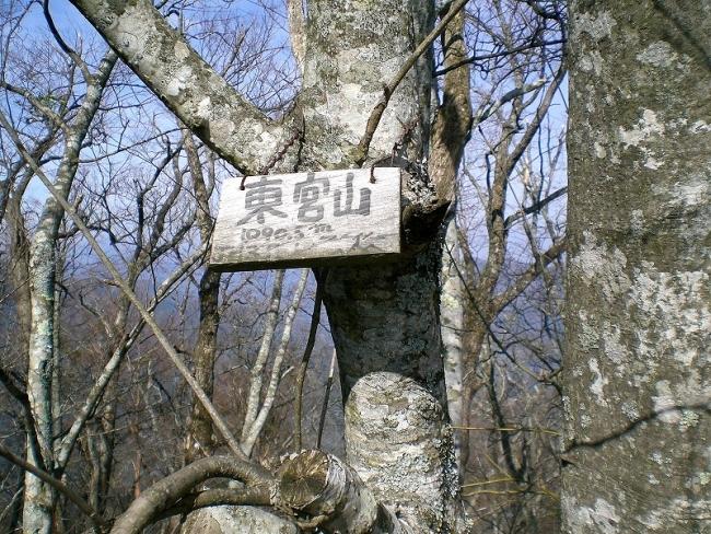 s-天行山東宮山ピクチャ 022_01