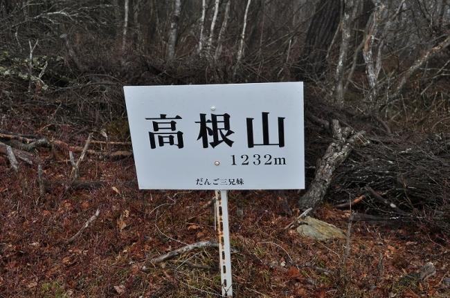 s-薬研谷ピクチャ 039_01