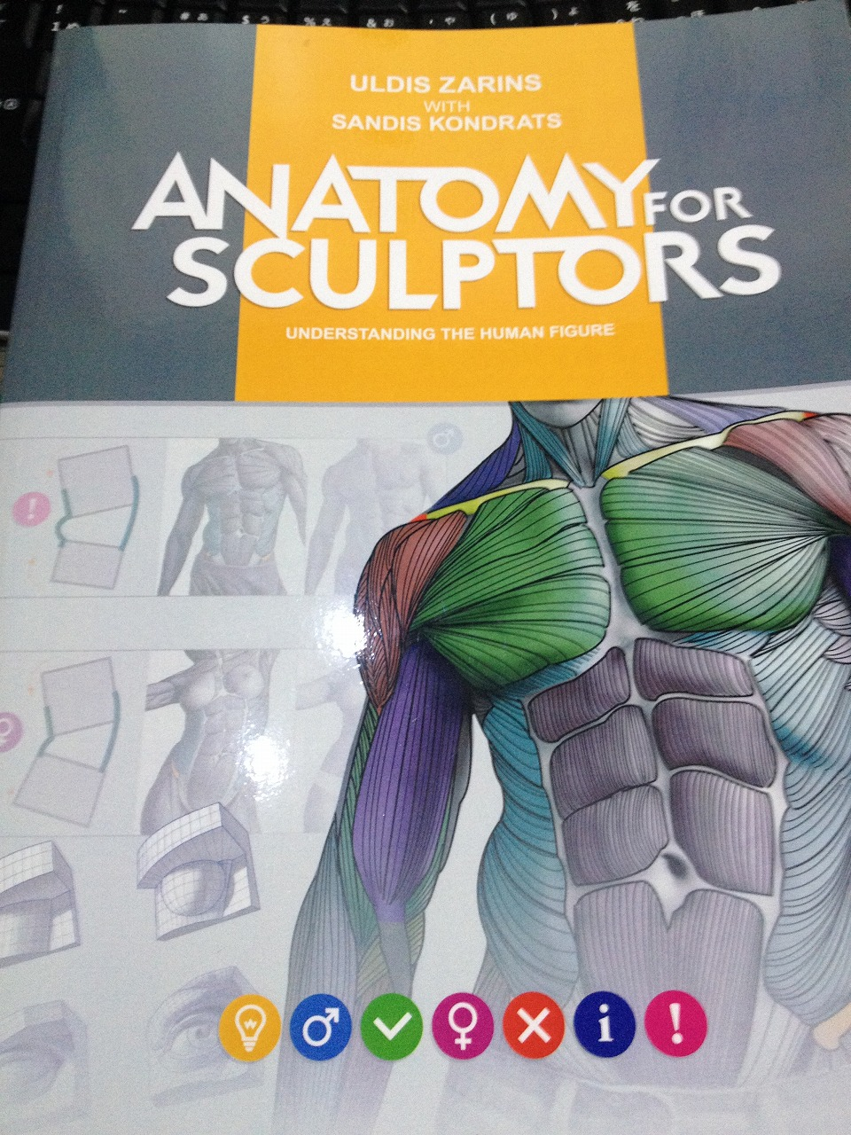 anatomy_book.jpg