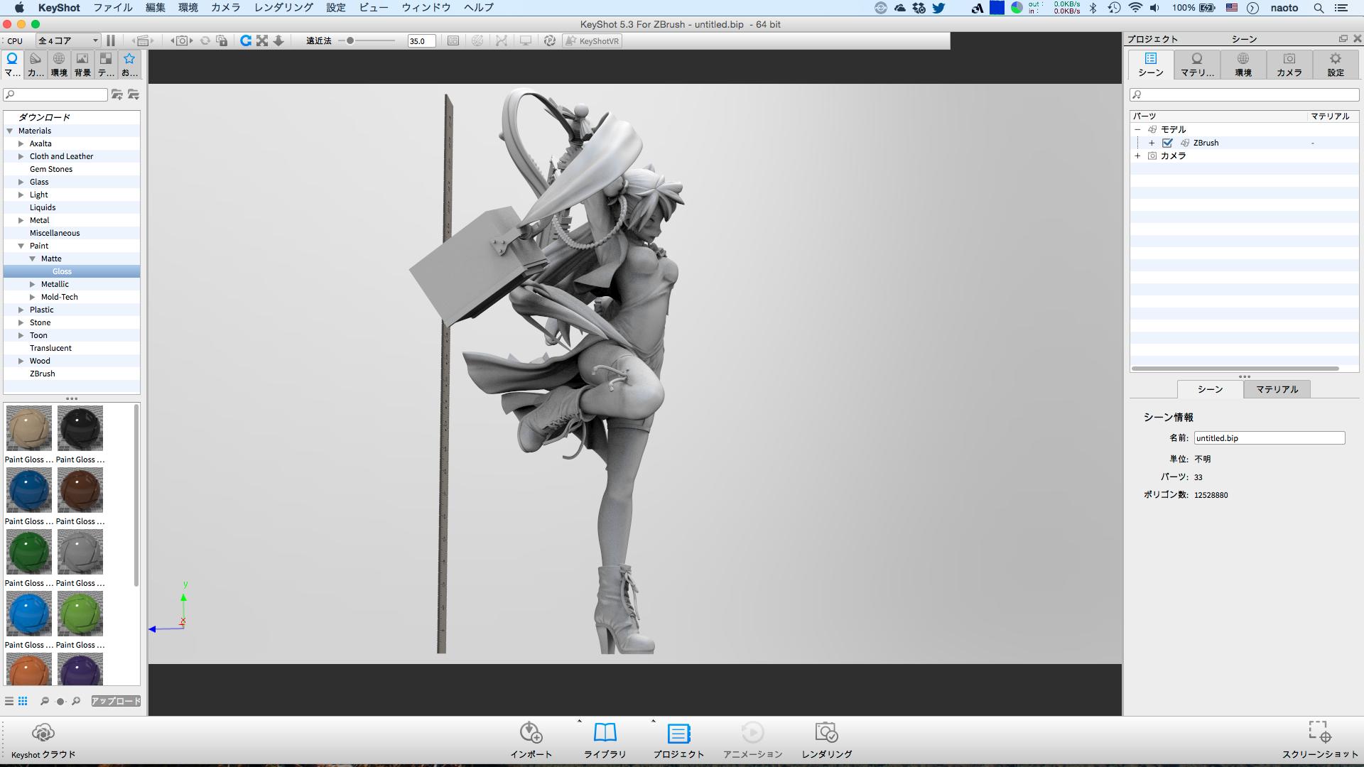 digital_sculptor07.png