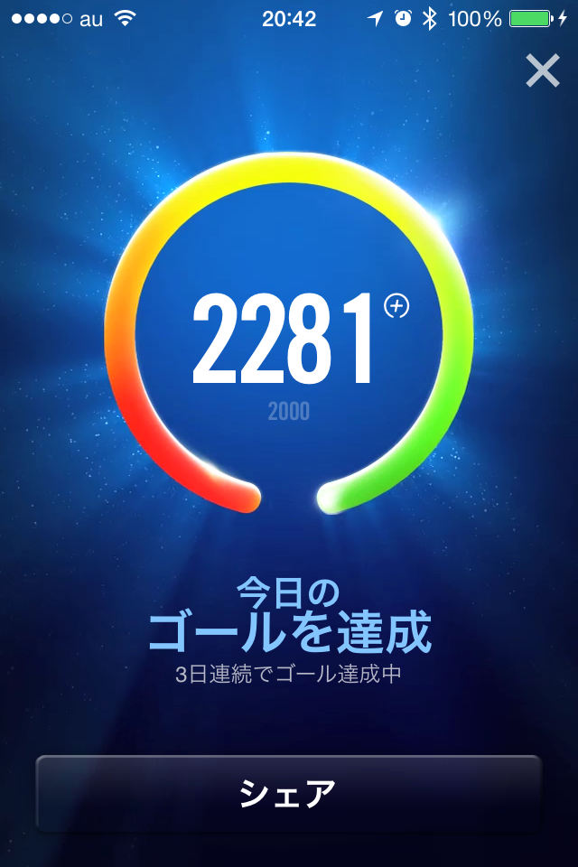 fuelband03.png