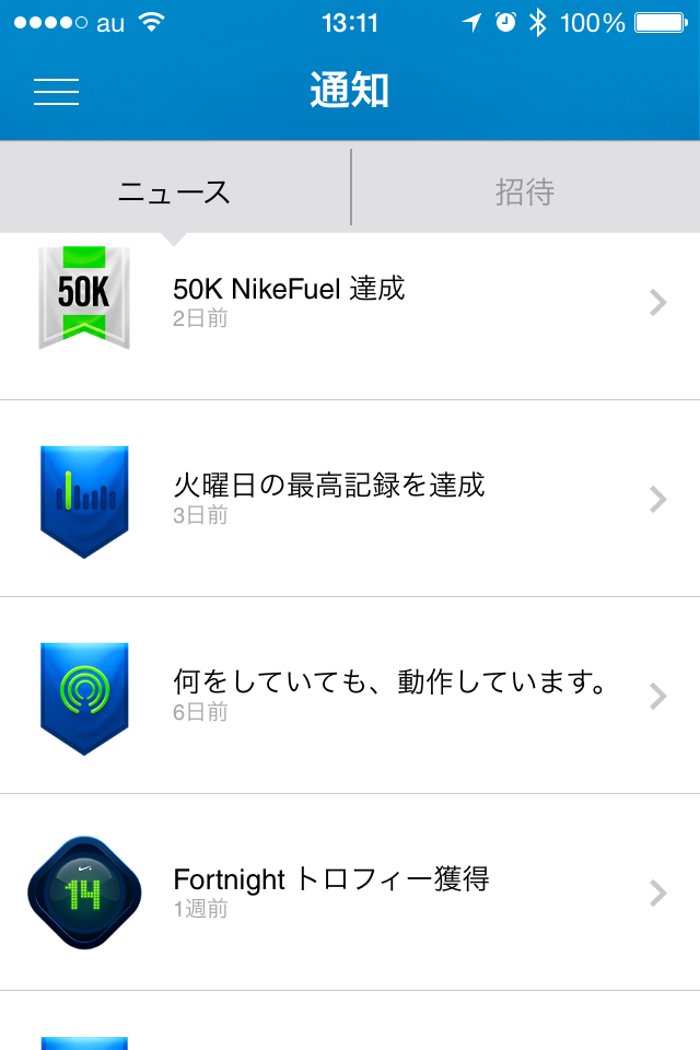 fuelband05.png