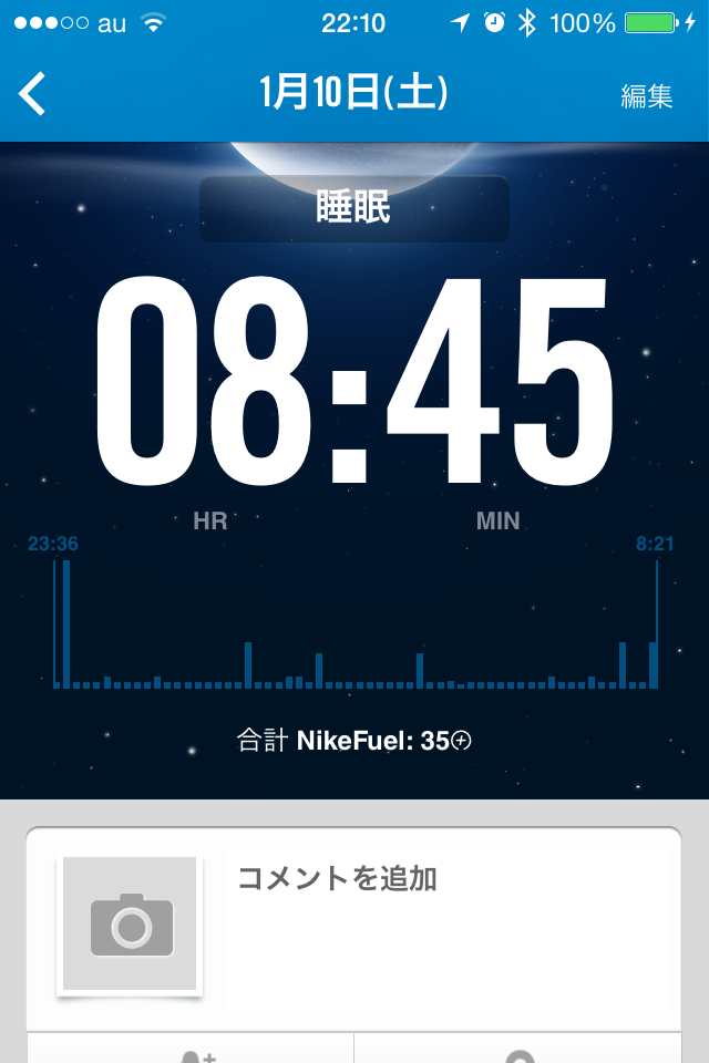 fuelband06.png