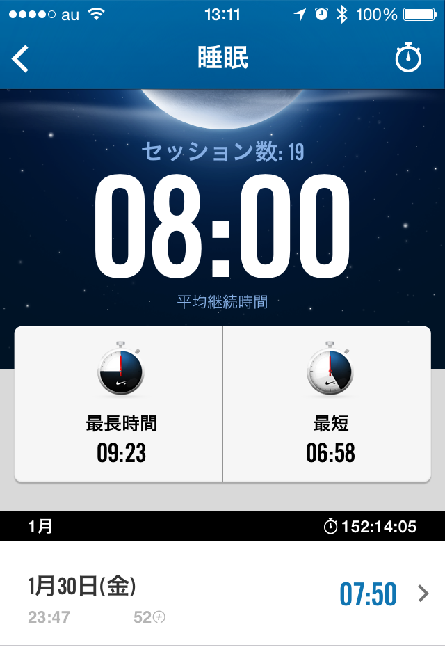 fuelband07.png