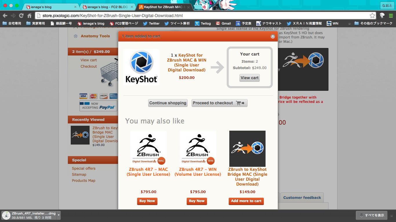 keyshot01.png