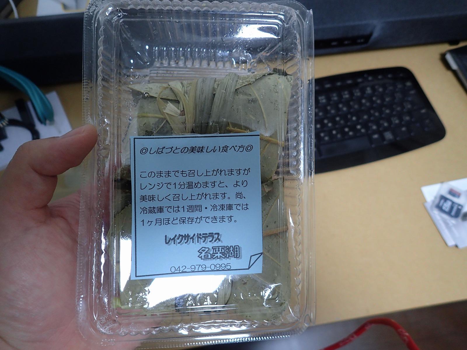 sakuramatsuri05.jpg