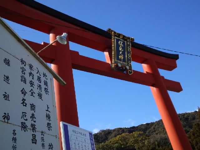 松尾大社の鳥居天気最高
