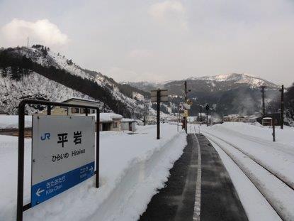40平岩駅DSC01062