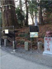 高尾山1-5