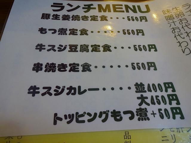 串郎 五香店3 (3)