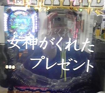 150102_104407.jpg