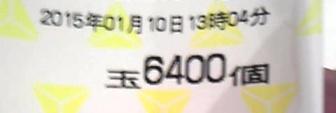 150110_130603.jpg