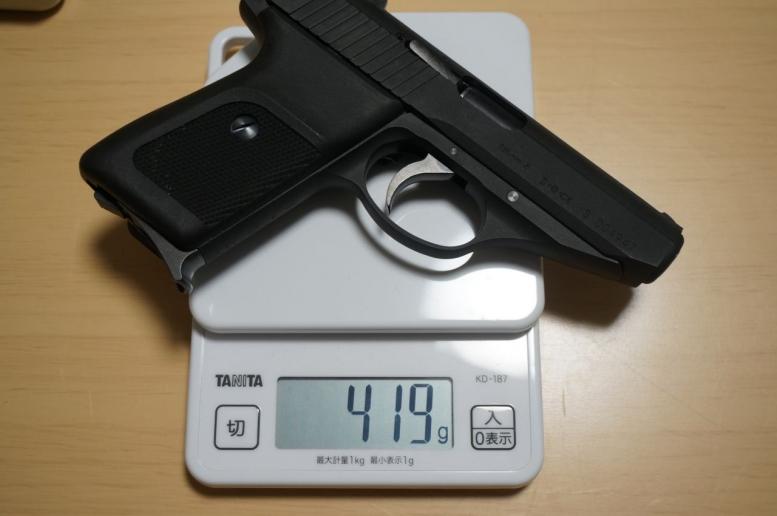 SIG P230 レビュー (20)