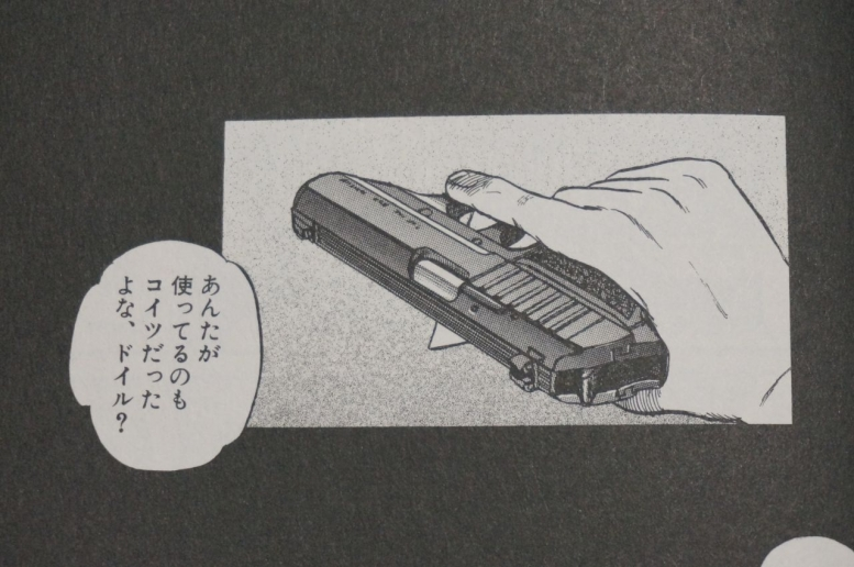 SIG P230 レビュー (31)