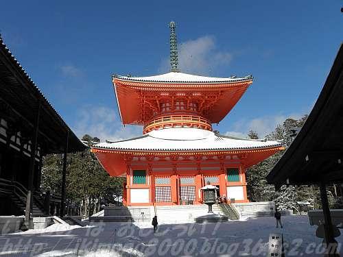 雪の高野山金剛峯寺の根本大塔
