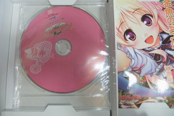 大図書館_CD