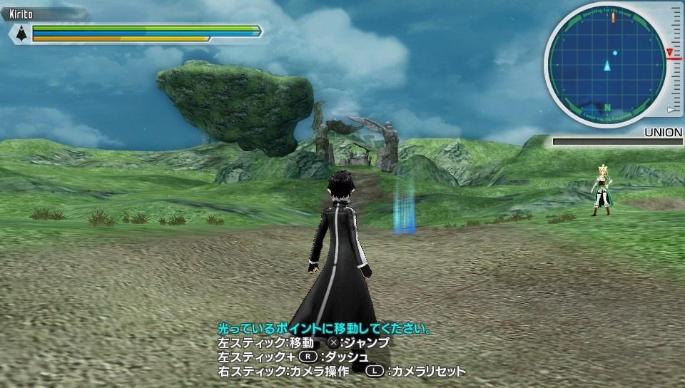 SAOLS_ゲーム画面1