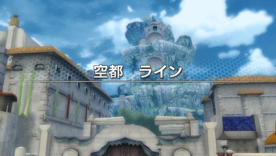 SAOLS_ゲーム画面3