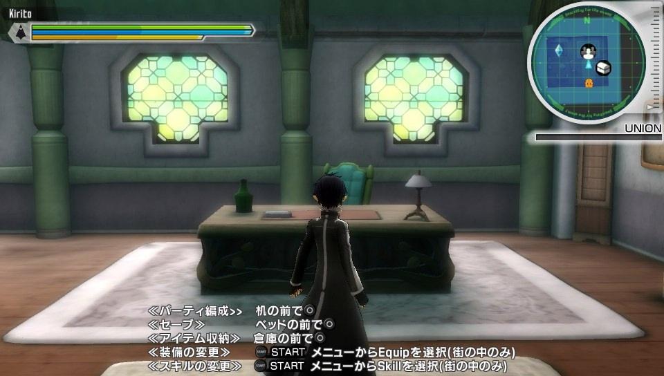 SAOLS_ゲーム画面5
