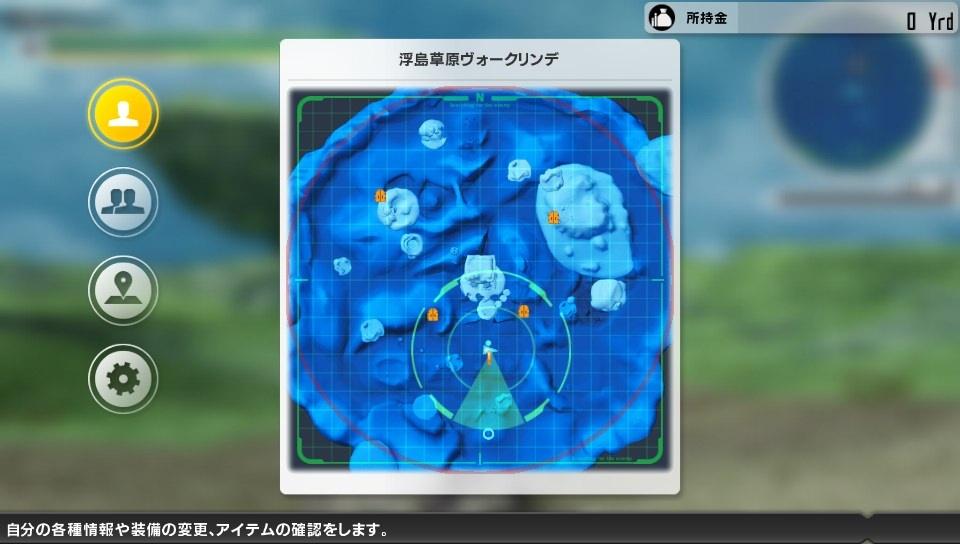SAOLS_ゲーム画面9