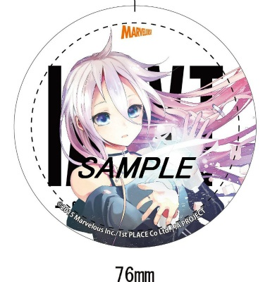IA/VT_宝島特典