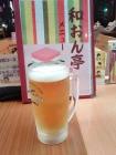 遠藤白星ビール 3