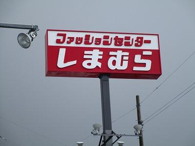 IMG_9648.jpg
