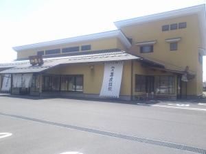 繧ケ繧」繝シ繝・シ・KIMG0196