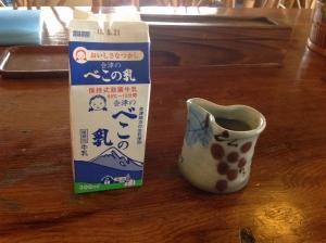 繧ケ繧」繝シ繝・シ・20150518_071034234_iOS