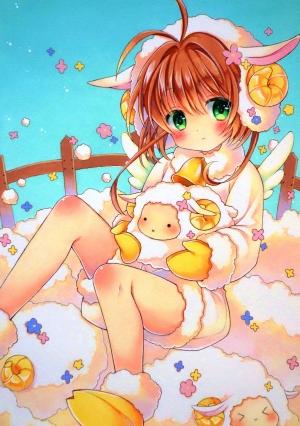 CCさくら(羊)